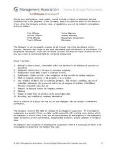 Progressive discipline template 28 images employee discipline progressive discipline template by disciplinary policy pronofoot35fo Images