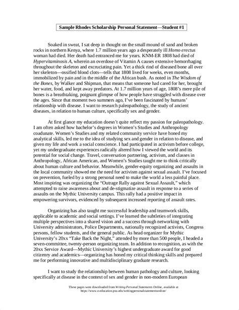 starting a scholarship essay scholarship application essay