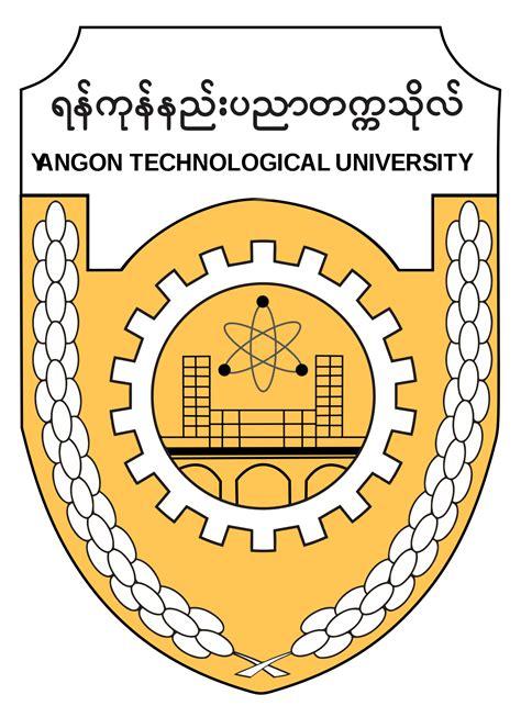 yangon technological university wikipedia