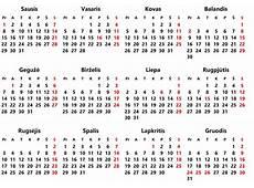 2018 August Printable Calendar