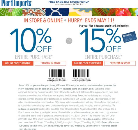 pier one coupon pier 1 coupons 10 off everything including sale