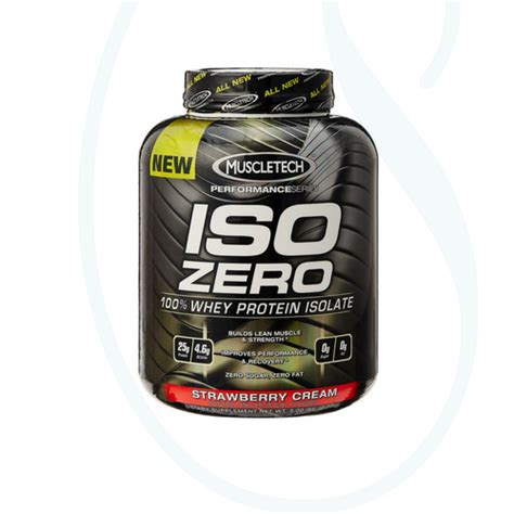 Ans N Iso 5lb tech iso zero performance series 5lbs in pakistan pakistan s 1 fitness and