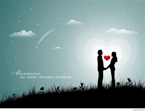 wallpaper couple photos 3d love couple animated hd pictures wallpapers
