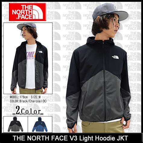 Jaket Sweater Marshall Lification field rakuten global market the the v3 lights hoodie jacket the
