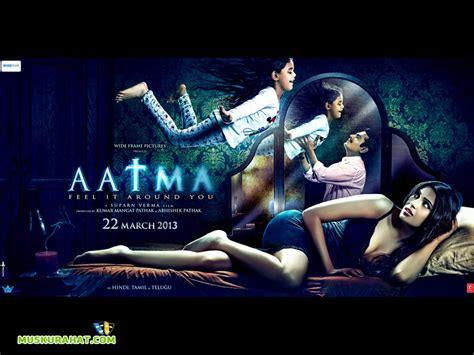 film malaysia hd aatma spirit 2013 horrorpedia