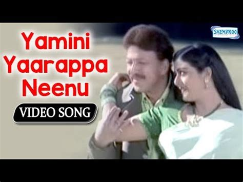 love film kannada songs yamini yaarappa neenu vishnuvardhan kannada love songs