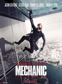 film jason statham complet mechanic r 233 surrection film 2016 allocin 233