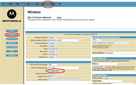 resetting primary key in access complete wireless guide sbg6580 router guide