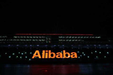 alibaba reseller alibaba investiert 15 milliarden dollar in forschung it