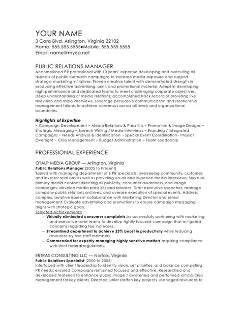 pr resume template relations manager cv template