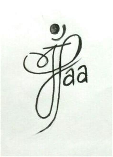 tattoo fonts maa word maa means calligraphy typography