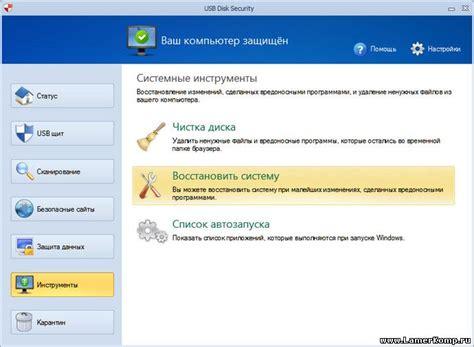 Disk Cctv Usb Disk Security Usb Disk Security 6 5 0 0