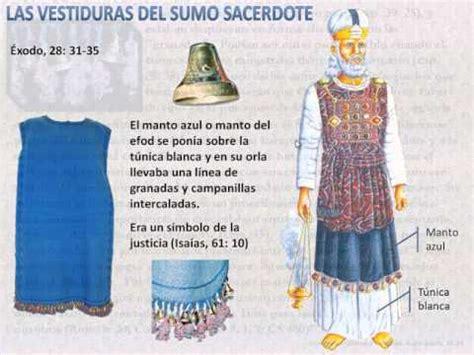 imagenes de las vestimentas del sacerdote la vestimenta del los sacerdotes youtube
