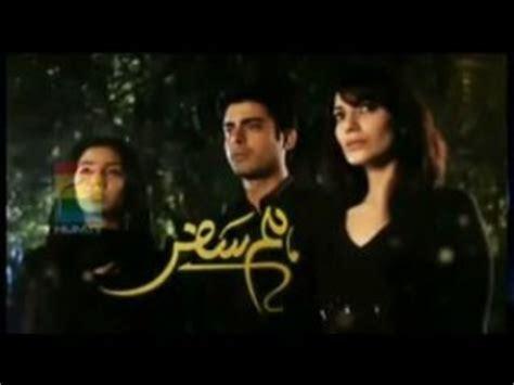 list of new pakistani drama serials