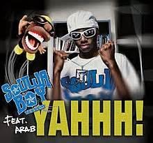 swing soulja boy lyrics yahhh wikipedia