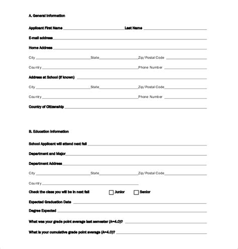 template for application form scholarship application template 10 free word pdf