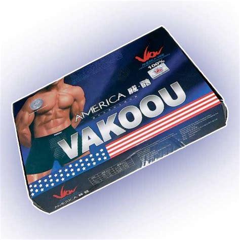 Harga Celana Dalam Merk Vakoou harga jual murah grosir celana kesehatan vakoou asli