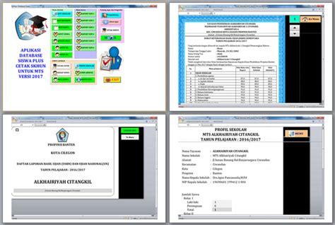 format video mts adalah aplikasi cetak skhun mts versi 2017 plus database siswa