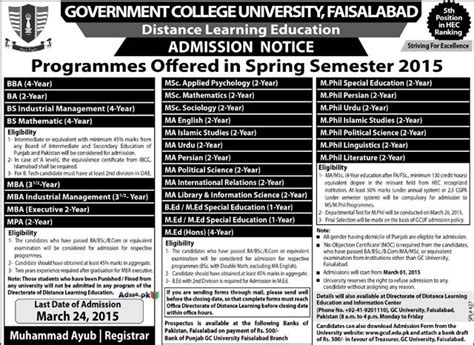 Last Date Of Application For Mba Colleges by Admissions Open 2015 In Government College