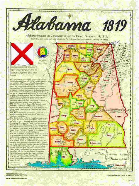 state map of statehood maps