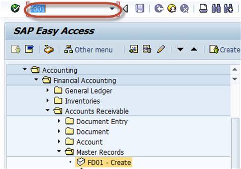 sap jsp tutorial customer master data tutorial create display block