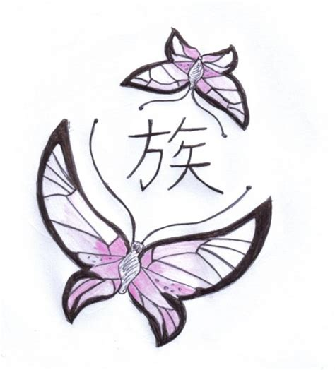 butterfly kanji tattoo best tattoo design ideas tattoo pictures by gretchen holmes