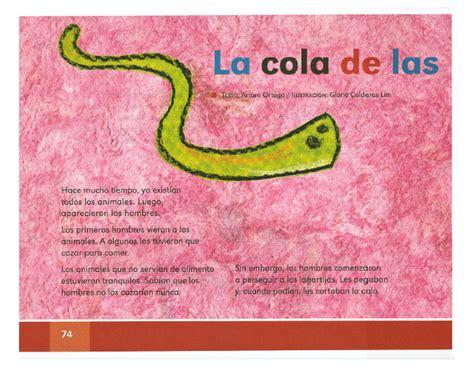 libro la cola de dragn la cola de las lagartijas espa 241 ol lecturas 2do grado apoyo primaria