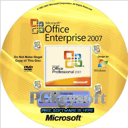 download office 2007 enterprise edition 8 free full