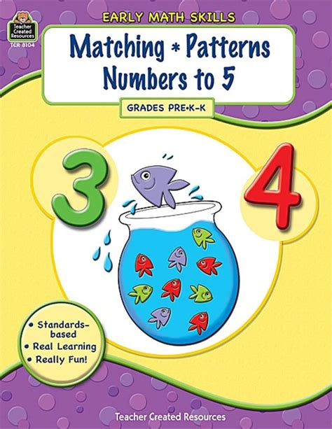 matching patterns early math skills matching patterns numbers to 5