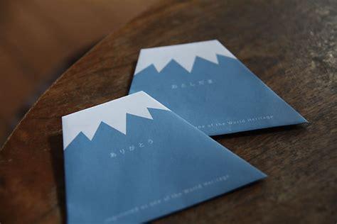 型紙ダウンロード polka drops 富士山ポチ袋