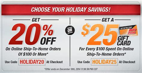 Autozone Gift Card - save 20 on online ship to home orders of 100 or more use code holiday20 or get