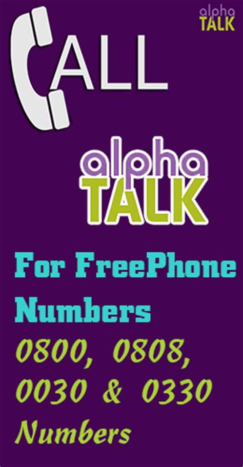 call to mobile phone free 0800 or 0808 number now free landline or mobile phone