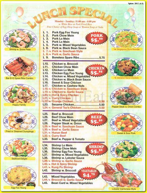 new china kitchen menu new china kitchen restaurant in gravesend