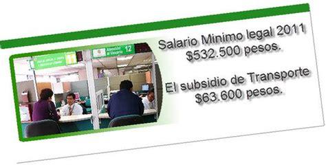 salario legal 2011 hist 243 rico salario minimo en colombia historico salario
