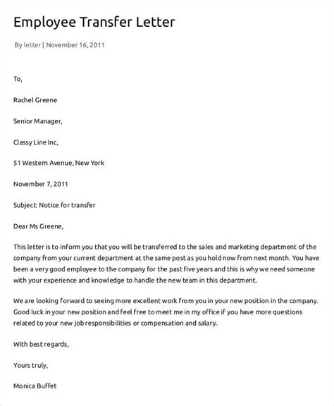 employee transfer letter templates