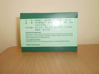 Diskon Xiao Ke Pills Obat Diabetes Herbal Obat Kencing Manis pt sentosa lestari distributor dan obat herbal obat