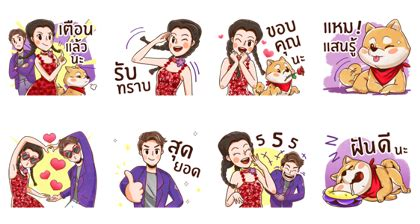 scb: manee and friends line stickers for android, iphone