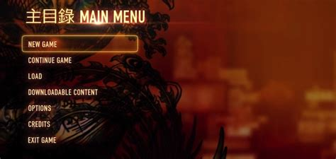design game menu the 10 commandments of video game menus kotaku australia
