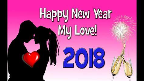 happy new year my love 2018 romantic happy new year youtube