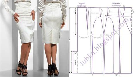 white satin pencil skirt pattern sewing patterns