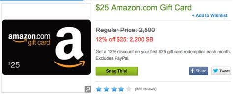 Redeem Amazon Gift Card For Cash - 25 amazon gift card for just 2200 swagbucks money saving mom 174