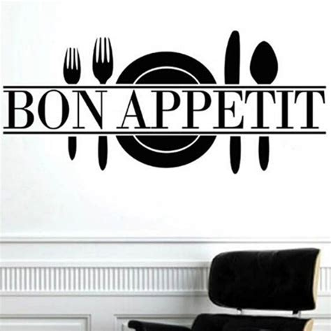 Kitchen Wall Quote Stickers bon appetit sticker free shipping worldwide
