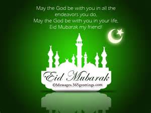 eid mubarak wishes greetings and eid messages