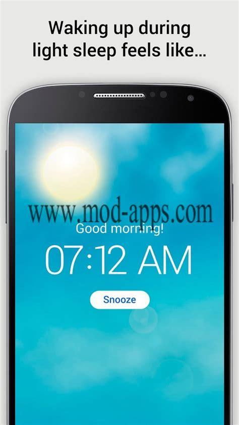 sleep cycle alarm clock apk تحميل المنبه الذكي sleep cycle alarm clock apk للأندرويد برابط مباشر مجانا حوحو للتطبيقات والالعاب