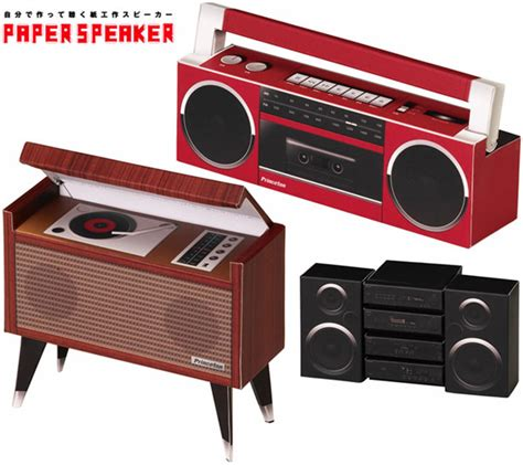 Fh007 Mini Speaker System Looks Cool Sounds Great by Papercraft Speakers Crank Out Modern Tunes In Retro Form