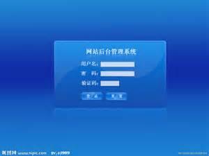 Html Table Td Width Html网页设计 一个简单的登录界面代码 百度知道
