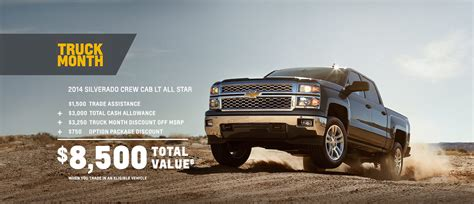 save big at chevy truck month at larry h miller in murray ut