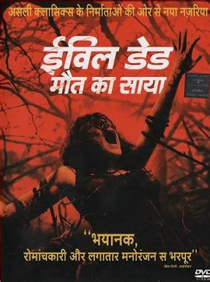 hollywood movie evil dead watch online watch evil dead 2013 hindi dubbed movie online hollywood