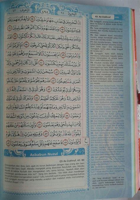 Al Quran Hafalan Tikrar Syamil Ukuran A6 Tajwid Non Terjemah al qur an tajwid azalia ukuran a5 sul suede hishna