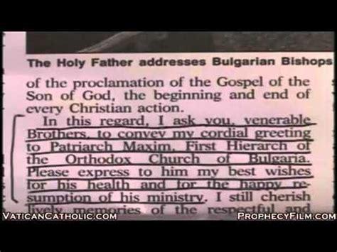 illuminati antichrist illuminati antichrist antipope benedict xvi exposed part 2